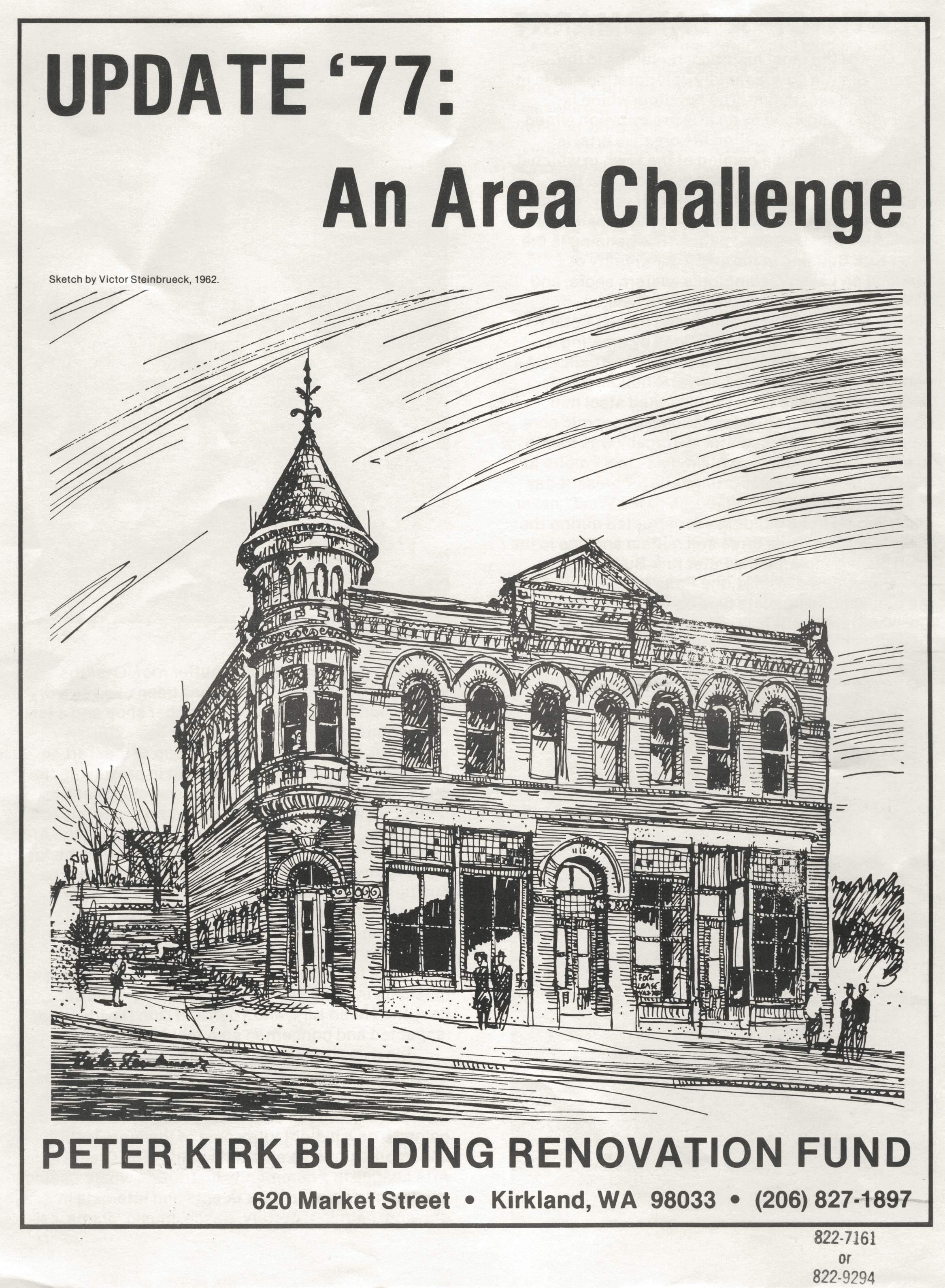 1977 Fundraising flyer for Peter Kirk Building renovation with 1962 sketch by Victor Steinbrueck